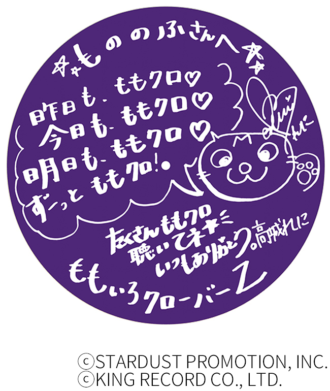 TN-100NOFU-B Felt Mat Purple